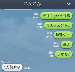 Screenshot_2013-06-28-01-15-32