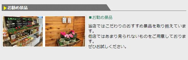 2015-04-21_030304