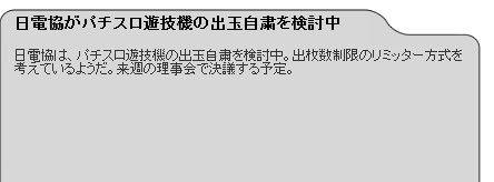 2012-04-13_232841