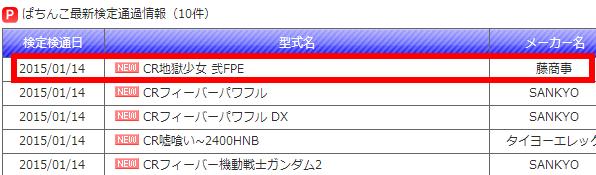 2015-01-15_205243