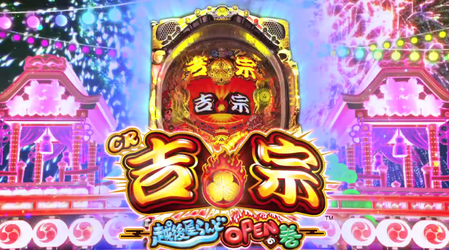 2015-04-14_085049