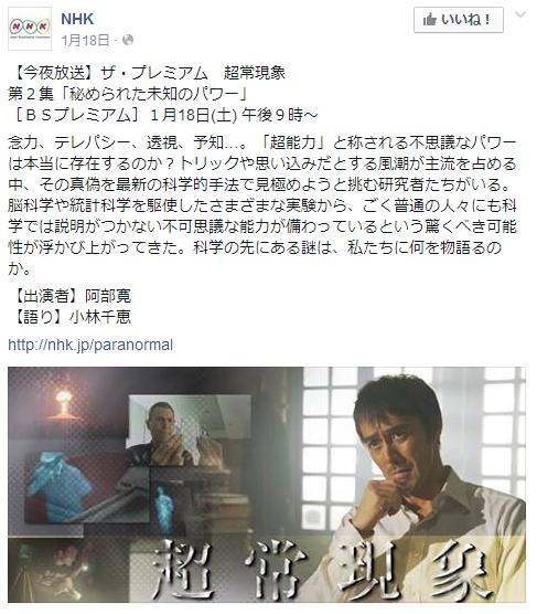 2014-05-12_113101