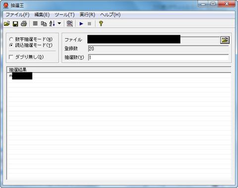 2014-03-10_233230