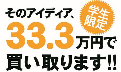 2015-02-02_112837