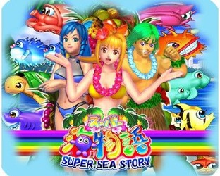 s90_SuperSeaStory