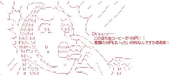 2013-02-22_122036