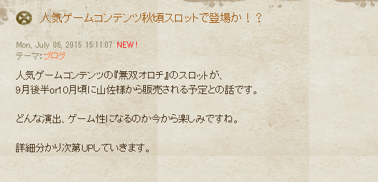 2015-07-07_022645
