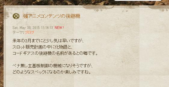 2015-05-30_122446