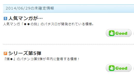 2014-07-05_150321