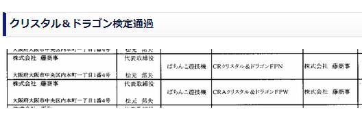 2014-10-21_112953