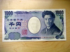 20041130_1