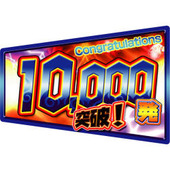 10000_over