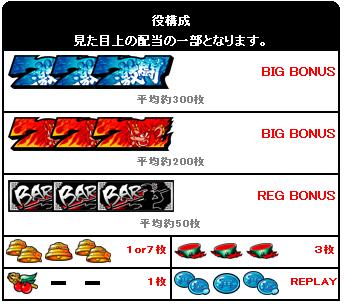 2013-10-16_004508