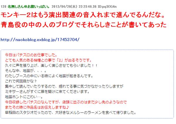 2014-04-09_222313