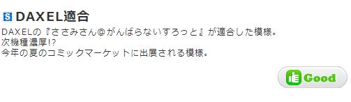 2014-07-03_113901
