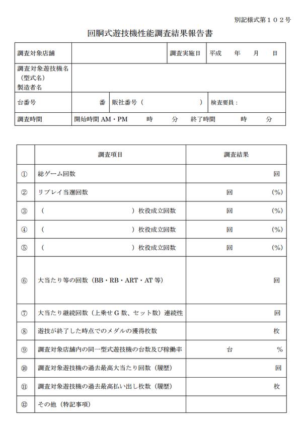 2015-05-21_022904