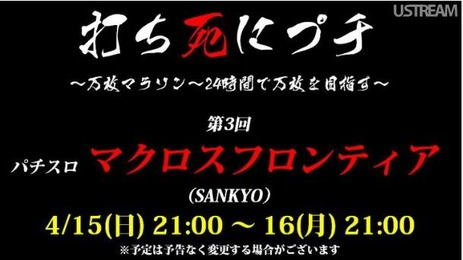 2012-04-14_102516