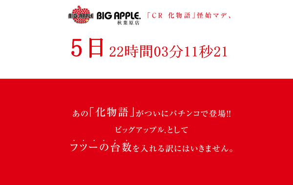 2014-05-27_115658