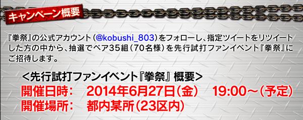 2014-05-16_123153