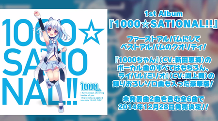 2014-12-02_010050