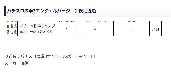 2015-11-16_120243