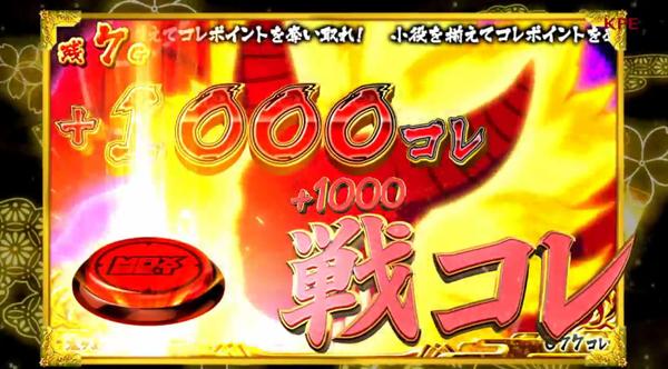 2015-01-06_164258