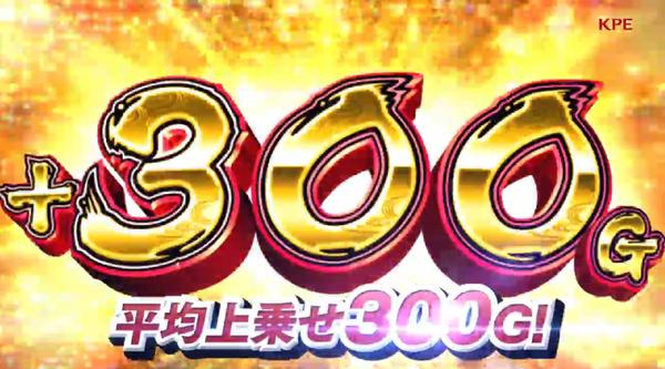 2015-01-06_164728