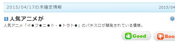 2015-04-24_105212