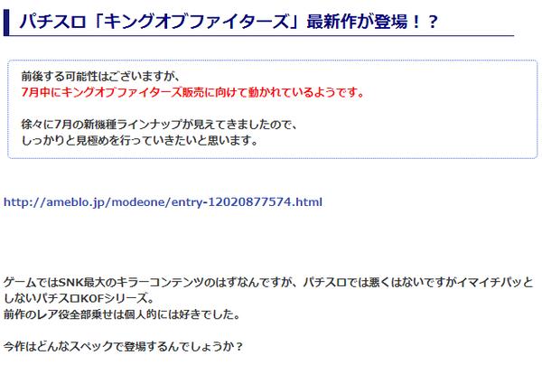 2015-05-01_183746