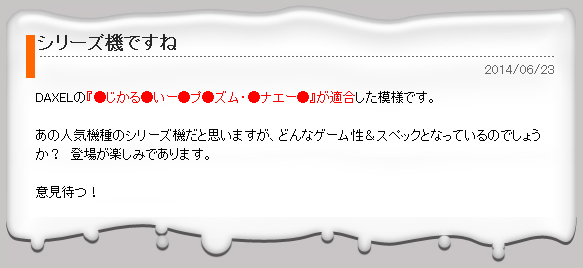 2014-06-23_103753