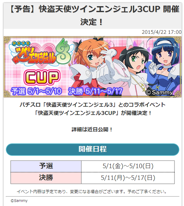 2015-04-22_222741