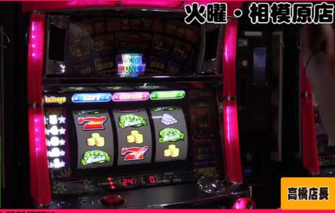 2014-10-01_180056