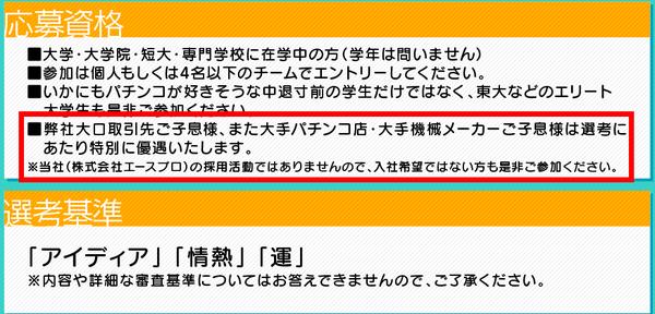 2015-02-02_112112