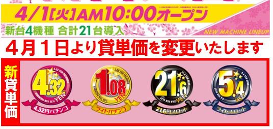 2014-04-03_021830