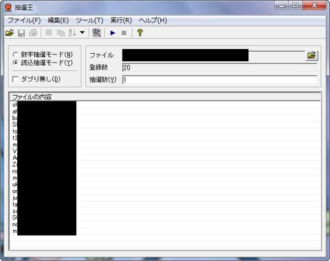 2014-03-10_232525