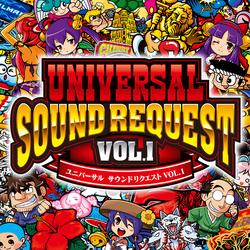 cd_request_01