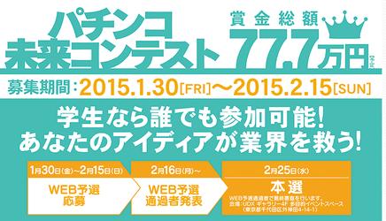 2015-02-06_023152