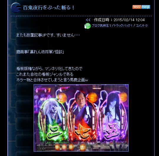2015-02-18_002530
