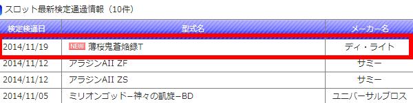 2014-11-20_104604