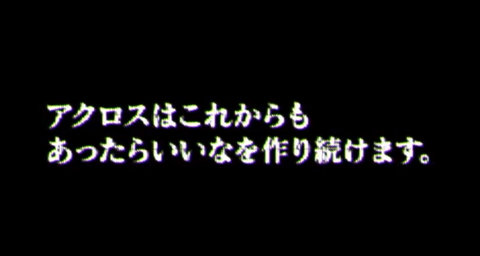 2013-07-22_113635
