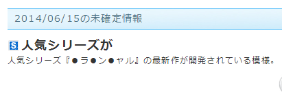 2014-06-23_105658