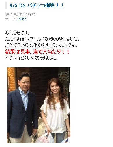 2014-07-10_180639