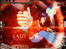 kaiji_numa7