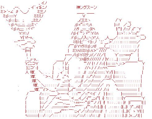 2012-11-12_030556