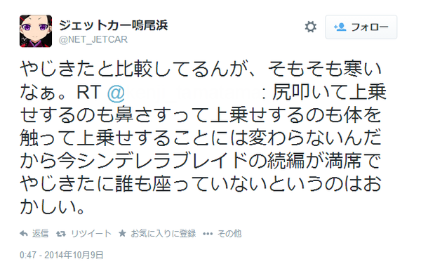 2014-10-09_102158