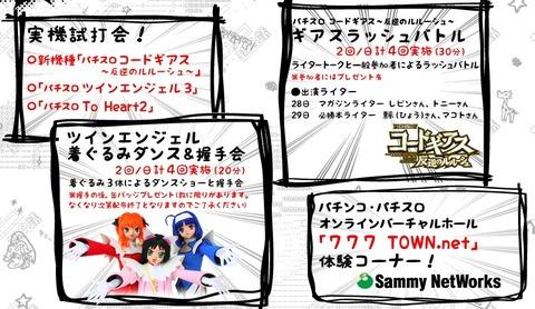 2012-04-29_004342