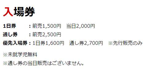 2014-03-07_231042