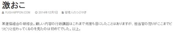 2014-12-02_115306
