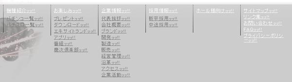 2014-02-08_171133