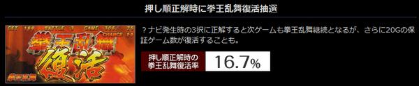 2012-09-02_084318